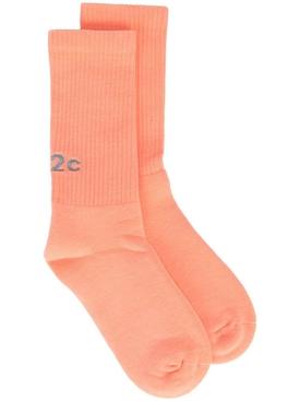 Reflective Logo Socks Ex Neon Coral