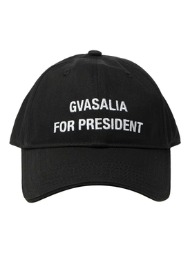 Gvasalia For President cap