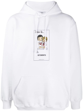 LOVE IS ...US HOODIE
