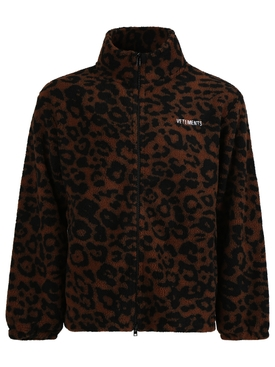 leopard-print fleece zip-up jacket