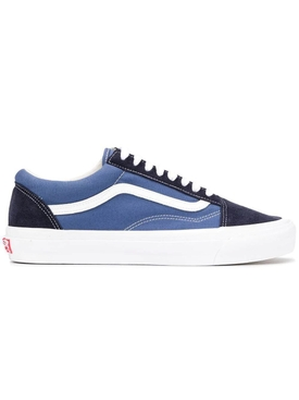Vans - Ua Og Old Skool Lx Navy Sneakers - Men