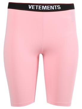 Baby pink cycling shorts
