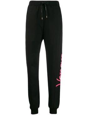 Versace - Vintage Logo Track Pants Black - Pants