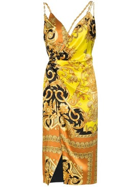 Versace - Chain Baroque Print Dress - Women
