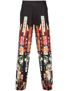 Neil Barrett - Multicolored Sign Track Pants - Men