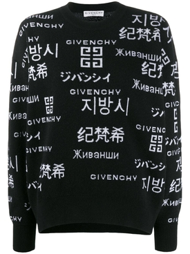 Black and white logo print sweater