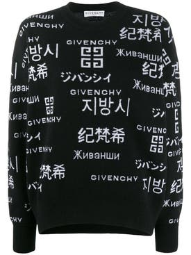 Givenchy - Black And White Logo Print Sweater - Women