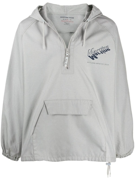Martine Rose - Grey Hooded Windbreaker - Men