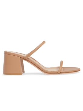 Nude strappy heeled sandal