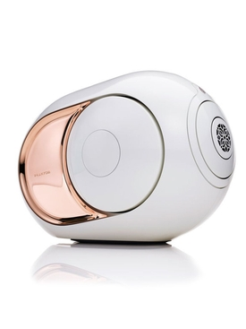 Gold Phantom Premier Wireless speaker