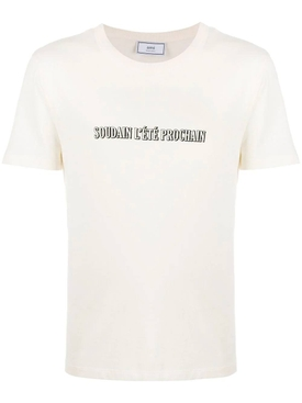 Ami Alexandre Mattiussi - Next Summer Logo T-shirt - Men