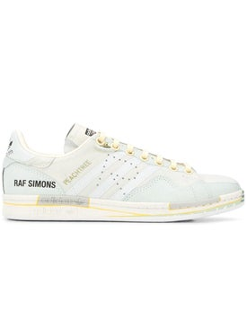 Adidas By Raf Simons - Adidas By Raf Simons Stan Smith Trompe L'oeil Peach - Low Tops