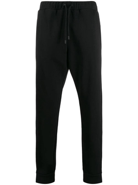Fendi - Black Ff Net Joggers - Men