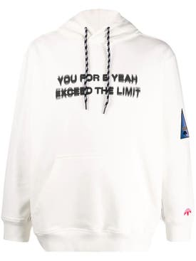 Adidas Originals By Alexander Wang - Exceed The Limit Hoodie - Men