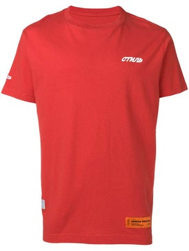 Heron Preston - Basic Logo T-shirt - Men