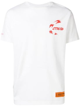 Heron Preston - Logo T-shirt - Men
