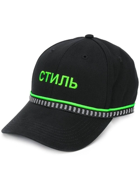 CTNMB baseball cap BLACK GREY