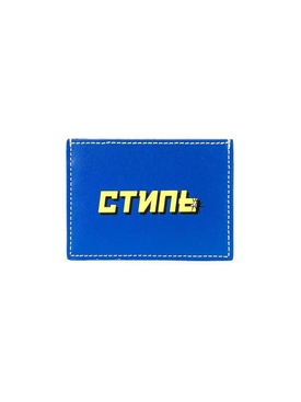 flat squared cardholder BLUE