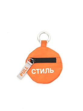 Orange Round Charm Key Chain