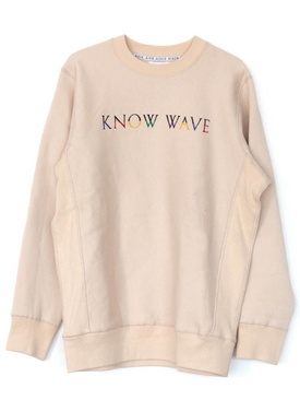 Cream multi crewneck sweatshirt
