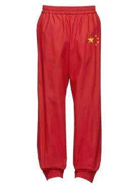Vetements - Flag Tracksuit Pants Red - Men