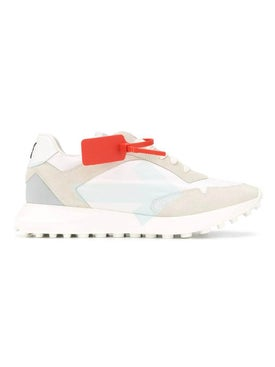 Off-white - Multicolored Arrow Sneaker Neutral - Men