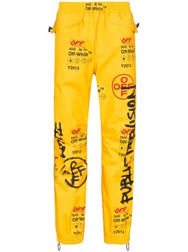 Off-white - Off- White X Gore-tex Logo Track Pants - Men