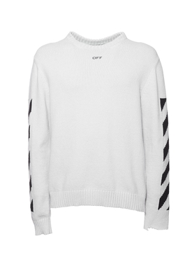 Off-white - Ribbed Crewneck Arrow Logo Sweater Light Grey - Men