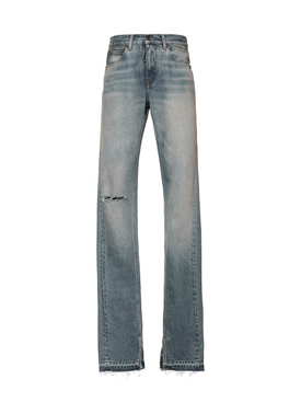 Striped distressed blue jeans