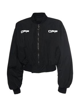 Cropped Varsity Bomber Jacket