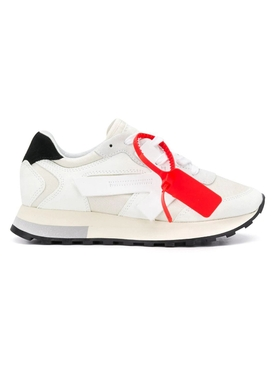 WHITE HG RUNNER EVERYDAY SNEAKERS