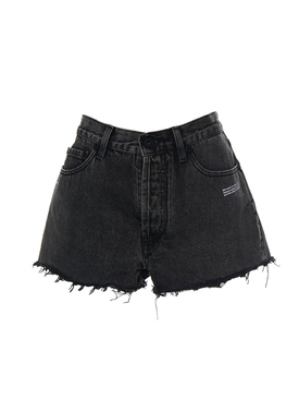 dark grey denim shorts