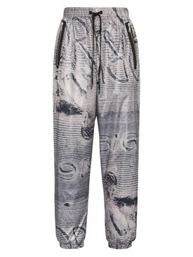 Duo - Big Drip Jogging Pants - Men