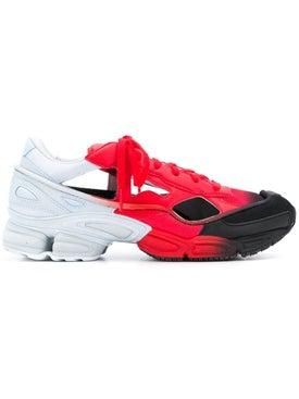 Adidas - Rs Replicant Ozweego - Men