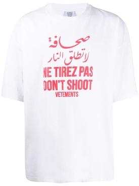 red logo t-shirt WHITE