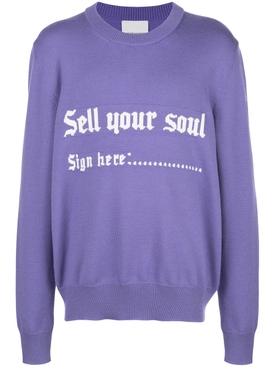SELL YOUR SOUL INTARSIA SWEATER