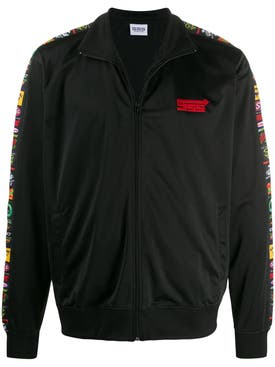 Sss World Corp - Side Panel Track Jacket