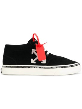 Off-white - Skate Sneakers Black - Men