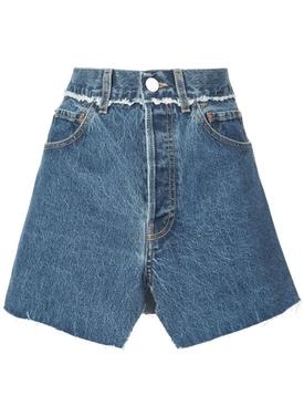 front slit denim mini skirt
