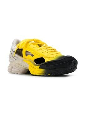 Adidas By Raf Simons - Rs Replicant Ozweego - Men